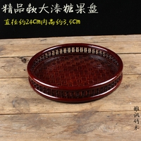 Fine bamboo basket old hotel special retro fruit tea snacks disc storage basket tea accessories