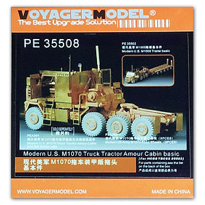 KNL HOBBY Voyager Model PE35508 M1070 heavy tank truck armored with basic metal etching parts цена