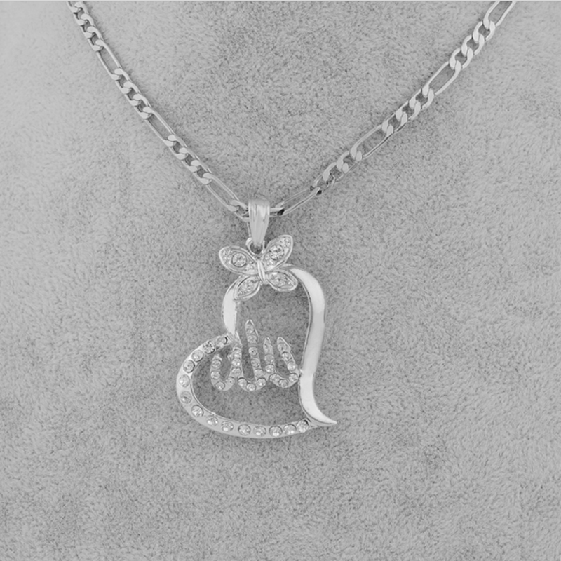 Heart islamic necklace pendant charms allah jewelry women silver heart islamic necklace pendant charms allah jewelry women silver plated allah arabic girl middle east muslims mohamed prophet in pendant necklaces from aloadofball Choice Image