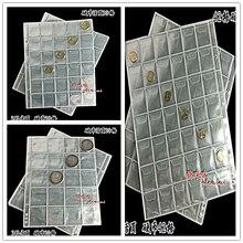 50PCS album for coins albums page 30/42 pocket coins collection PVC transparent inside pages 250 x 200 mm coins loose leaf e rohde album leaf page 2 page 9