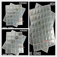 50PCS album for coins albums page 30/42 pocket coins collection PVC transparent inside pages 250 x 200 mm coins loose leaf
