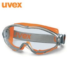 Uvex 9002.245  safety glasses ultrasonic blindages protective goggles Broad and fully adjustable headband G0619