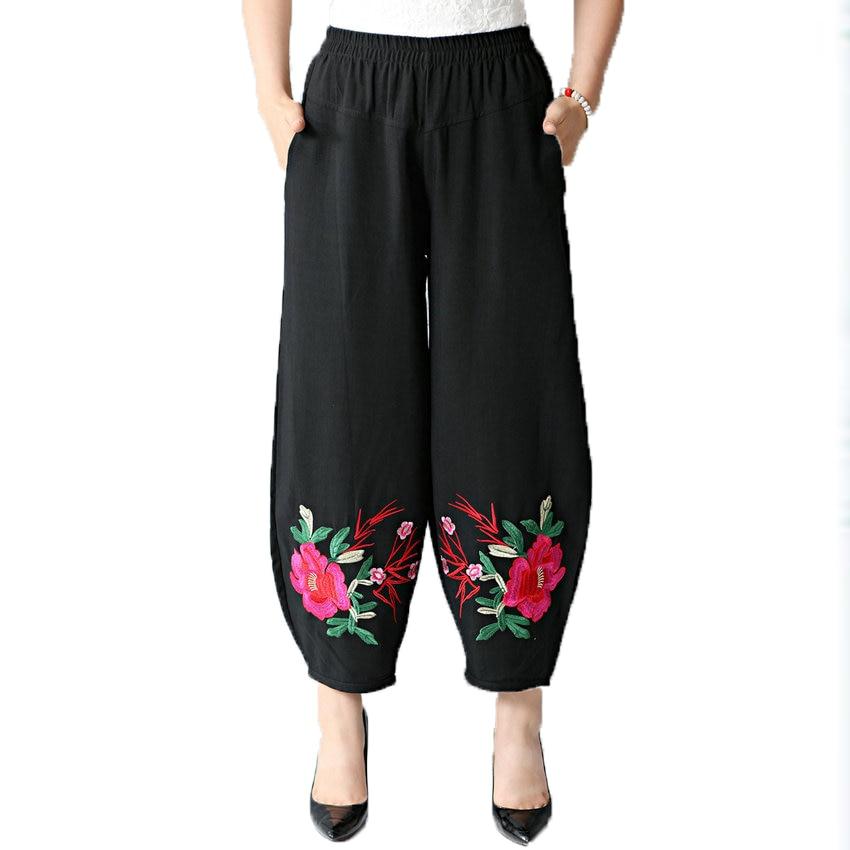 Youg 2018 Top Mode Femmes Raye Harem Pantalon Femmes Noir Casual