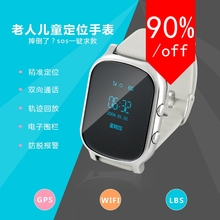 Colorful GPS Smart Watch with OLED touch screen SOS Call Location Finder Locator Device Tracker GPS Kid Safe Anti Lost Monitor