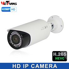 IP Camera 4.0MP Ambarella S2L H.264 Onvif IR 4 Megapixel 2.8-12mm Lens 30m Night Vision RJ45 POE IP Video Surveillance Camera