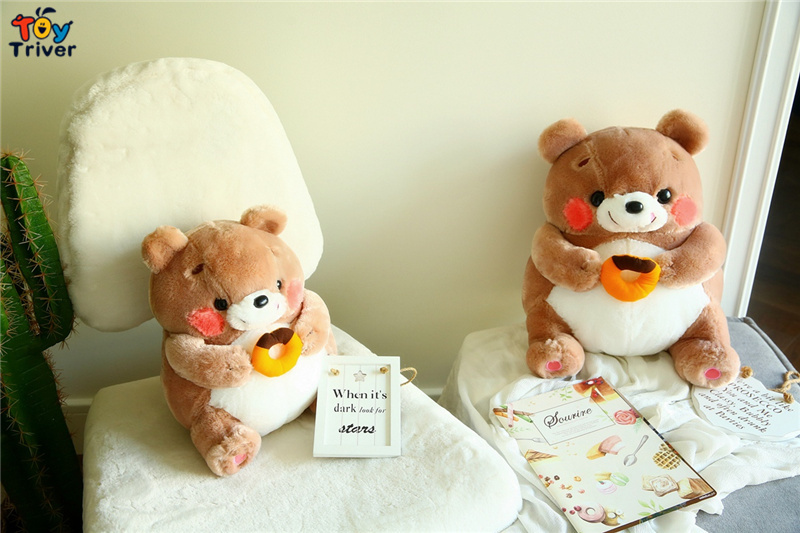 Plush Shy Bear Toy Cartoon Doughnut Bears Doll Baby Kids Children Toys Birthday Gift Shop Home Decor Ornament Drop Shipping