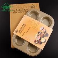 Extra thickness medium size 6 round cup cavities metal bakeware mold,non stick cupcake muffin baking pan kitchen bakeware metal