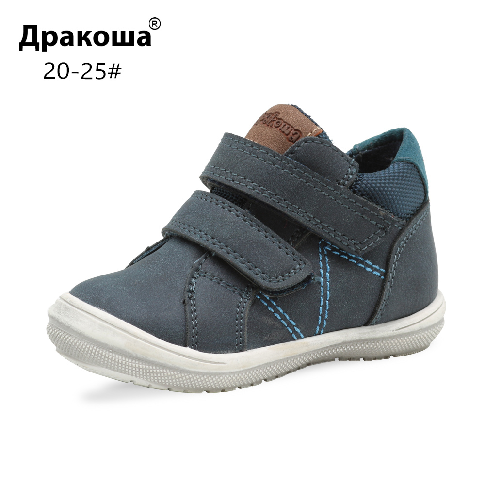 Apakowa Baby Boy's Ankle Boots Toddler Little Kids Flat Heel Hook And Loop Spring Autumn Leather Martin Boots With Arch Support