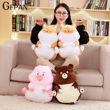 GFPAN 1pc 28cm Lovely Doll Soft Plush Toys Kawaii Shiba Inu Dog& Pink Pig&Brown Bear Toys Stuffed Cushion for Kids Baby Girl