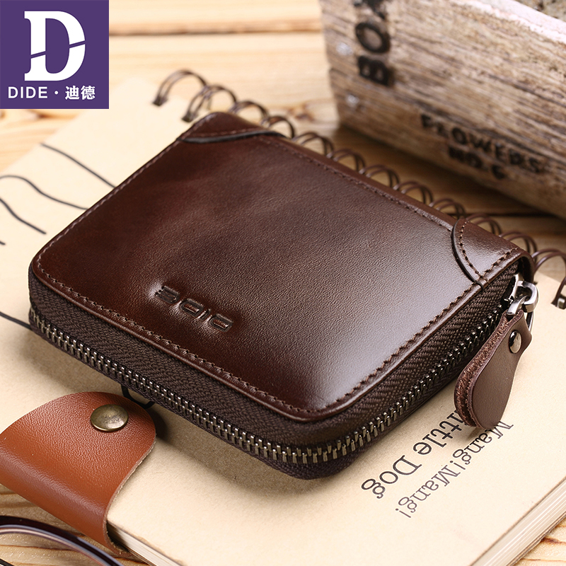 DIDE Casual purse female small Genuine Leather Men Wallets Zipper Wallets Male Purses Coin Card Holder Wallet Men's Bag 657 fashion genuine leather men wallets small zipper men wallet male short coin purse high quality brand casual card holder bag