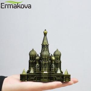 Image 5 - ERMAKOVA Ретро Бронзовая Металлическая статуэтка Кремля статуя модель здания для гостиной винтажный Домашний Настольный Декор подарок