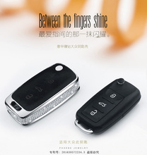 New Silver Diamond+Zinc Alloy+Leather Car Key Cover Case For Volkswagen VW Polo Passat Jetta etc