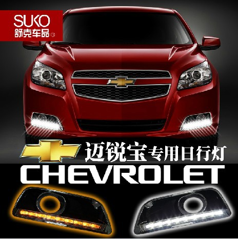for free shipping , cheap LED Daytime Running Light For Chevrolet Chevy Malibu Lamp DRL LED 2012 2013 2014 Turn Signal 17pcs error free xenon white premium led interior light kit for 2012 2015 chevrolet chevy sonic with free installation tool