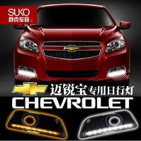for free shipping , cheap LED Daytime Running Light For Chevrolet Chevy Malibu Lamp DRL LED 2012 2013 2014 Turn Signal
