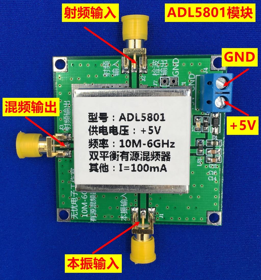 ADL5801 Module, Dual Balanced Mixer Module, Up and Down Mixing, Down Mixing, Balun Coupling блуза adl adl ad005ewvpi02