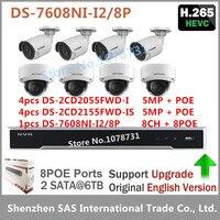 Hikvision CCTV Kits NVR DS 7608NI I2 8P 8ports POE Hikvision H 265 5MP IP Camera