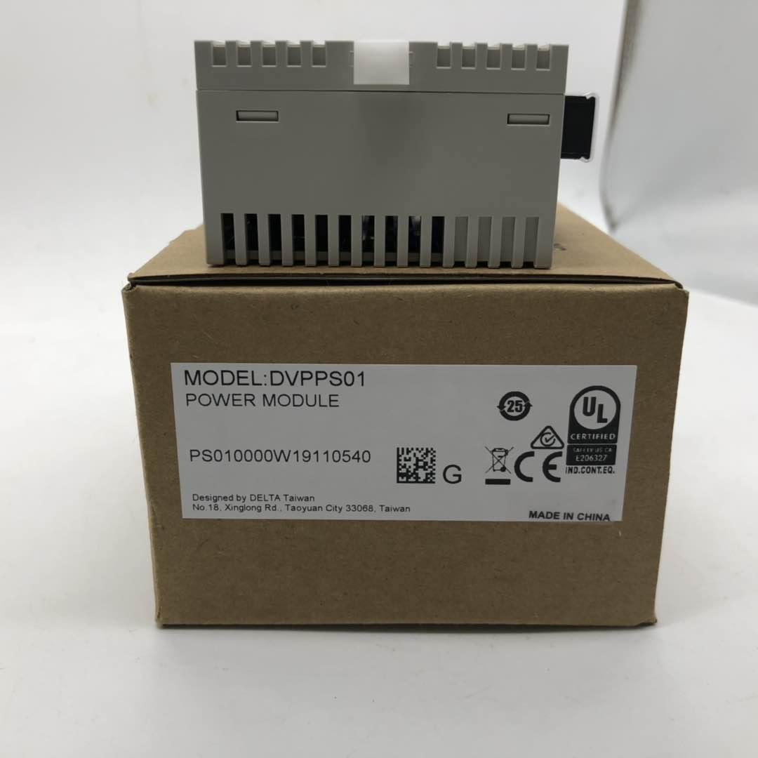 Delta PLC rail power module DVPPS01 24V 2A DVP PS01 new original