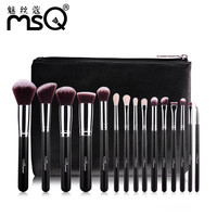 MSQ Professional Makeup Brushes Powder Foundation Eyeshadow Make Up Brushes Cosmetics Soft Synthetic Hair With PU