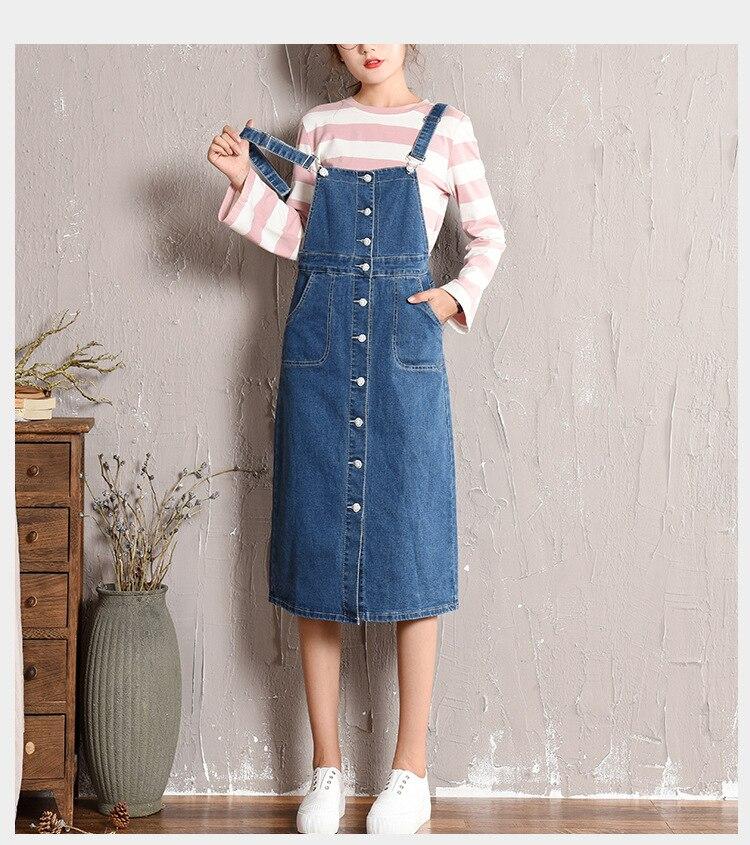 Large size strap dress women's 2018 autumn new Korean skirt denim dress light student long skirt (5)