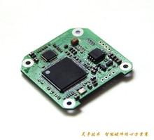 2.4G wifi transmission module / wireless video transmission module / wireless transmitter module LC329