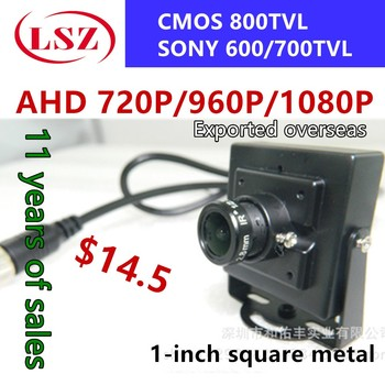 SONY 600/700TVL1 pulgadas pequeño cuadrado metal material ultra claro Cámara soporte RV Metro