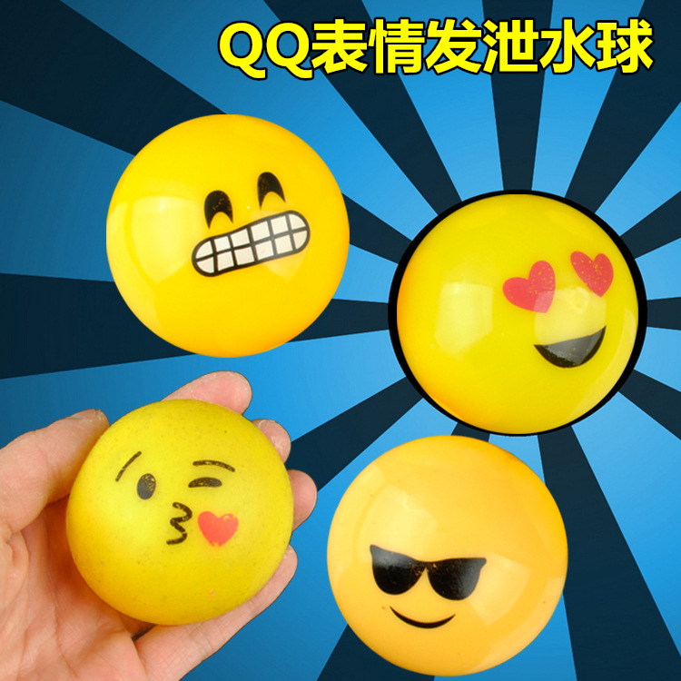 1 Pcs Jokes Gags Pranks Maker Trick Fun Novelty Funny Gadgets Blague Tricky Toy Vent QQ Expression Toy Ball Hot Toys