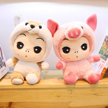 цены на Cute Plush Baby Toys Kawaii Cosplay Animal Doll Kids Appease Soft Toy Stuffed duck pig rabbit dinosaur shiba dog Christmas Gift  в интернет-магазинах