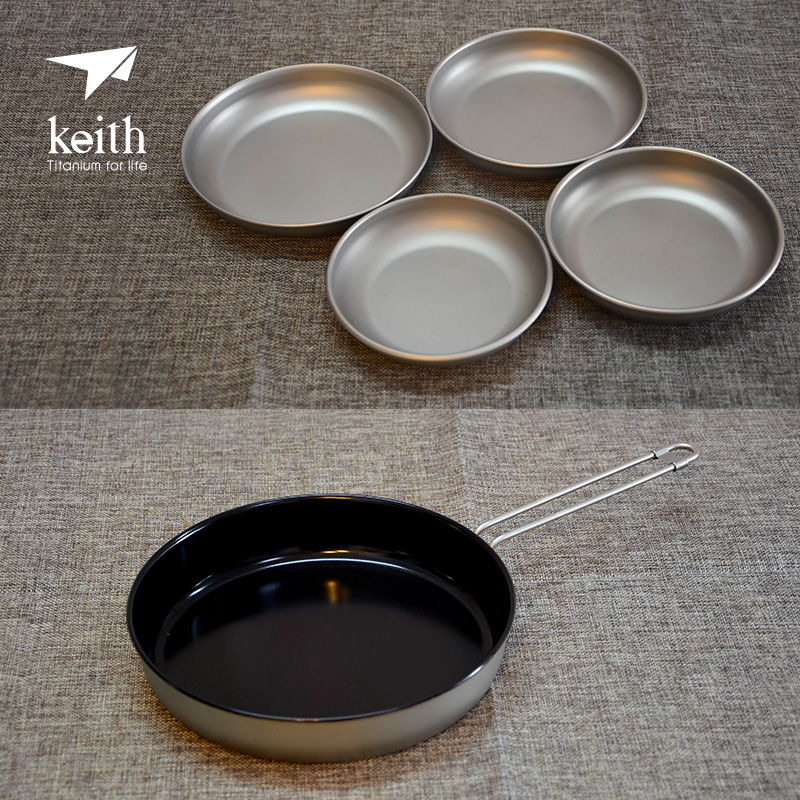 Keith 4-5 ustensiles de cuisine d'extérieur en titane Pot et casserole bol plaque de Camping couverts Ti6201 - 5