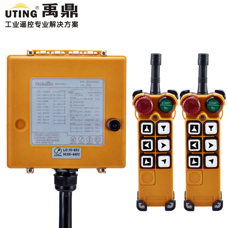 Telecontrol F26-C1 radio remote control 2transmitter and 1receiver universal industrial wireless control for crane AC/DCTelecontrol F26-C1 radio remote control 2transmitter and 1receiver universal industrial wireless control for crane AC/DC