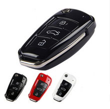 Краска крышка ключ от автомобиля для Audi A1 A3 A4 A5 A6 A7 A8 Q5 Q7 R8 TT SQ5 RS5 S5 S6 S7 S8 TT защиты ключа брелок автомобиль для укладки