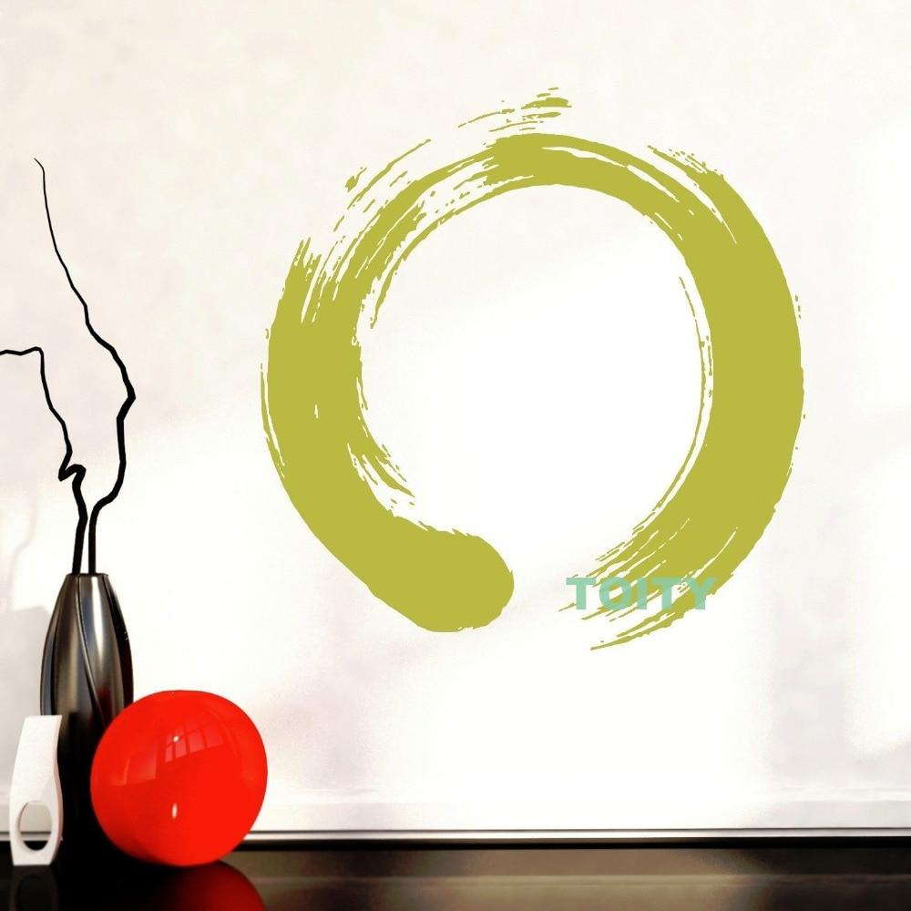 Vinyl Decal Wall Sticker Circle Enso Zen Calligraphy Meditation ...