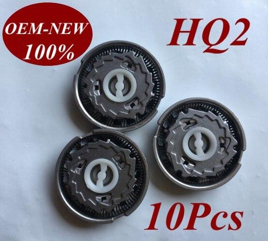 Сменные лезвия HQ2 для бритвы Philips, 10 шт., HQ20, HQ22, HQ220, HQ26, HQ262, HQ282, HQ283, HQ284, HQ200, HQ202, HQ201, HQ203, HQ220