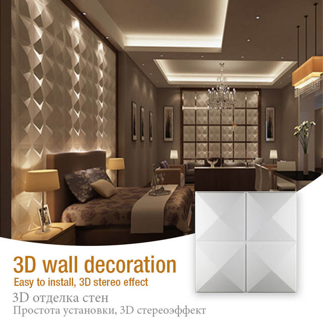 Us 3 66 26 Off 30x30cm 3d Art Wall Stickers White Wall Panel Flame Retardant Waterproof Wallpaper Living Room Shop Home Decor Wood Carving Logo In