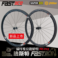 FASTACE CARBON WHEEL Road bike wheel 38MM / 48MM 20 hole / 24 hole spoke wheel
