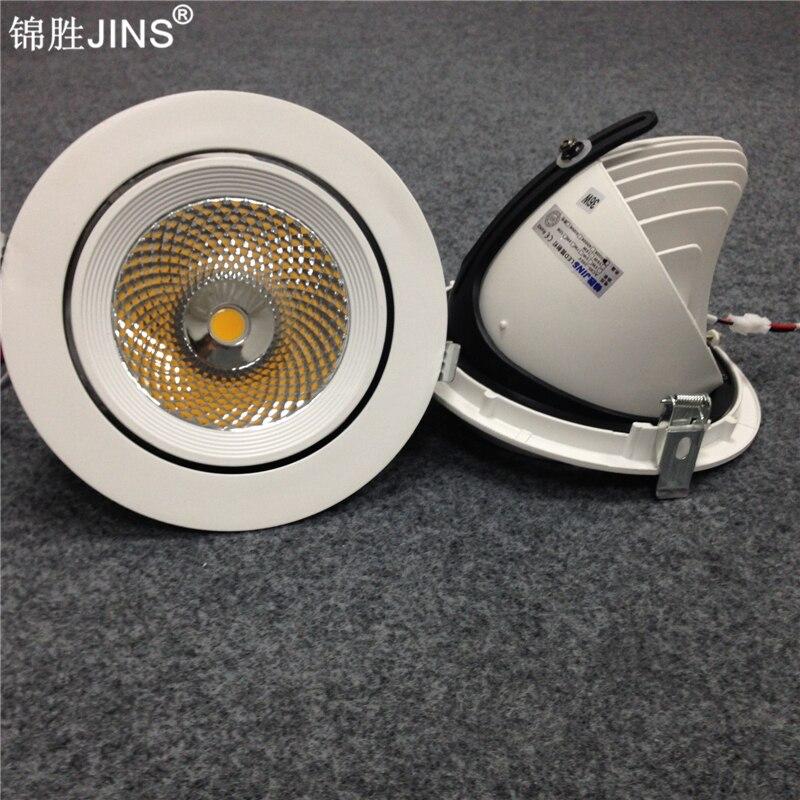 lampy sufitowe wbudowane