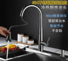 304 paslanmaz çelik döner beraberlik sıcak ve soğuk mutfak musluk, çanak lavabo lavabo, Vientiane çekin çekin, duş musluk