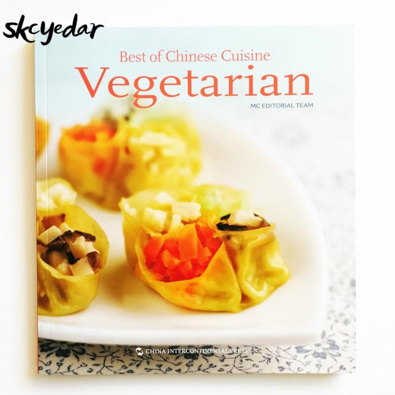 Best китайской кухни: Вегетарианская китайский книга рецептов для английского читателя английский Edition Пособия по кулинарии книги для взросл...