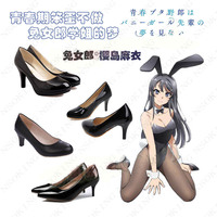 New Anime Seishun Buta Yarou wa Bunny Girl Senpai no Yume wo Minai Cosplay Shoes Sakurajima Mai Boots Shoes