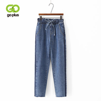 GOPLUS 2019 High Waist Side Stripe Harem Pants Women Sashes Vintage Denim Trousers Plus size Befree Casual Pants Female Jeans