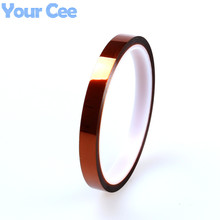 8mm x 33m High Temperature Resistant Tape Heat Dedicated Tape Polyimide Tape for BGA PCB SMT