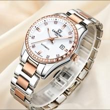 CARNIVAL Top Luxury Brand Watch Women's Fully-Automatic Mechanical Watch Waterproof Luminous Fashion Diamond  Watch Ladies Watch