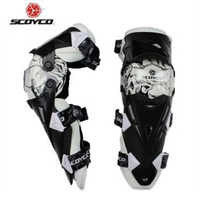 Hohe Qualität Authentic Motorrad Knie Protector Motocross Racing Schutz Knie Pads Schutz Getriebe Scoyco K12