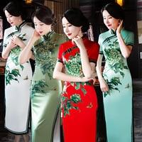 Vintage Tradizionale Cinese Sottile Cheongsam Qipao Manica Corta Abiti Tradizionali Abiti Qipao Stile Orientale
