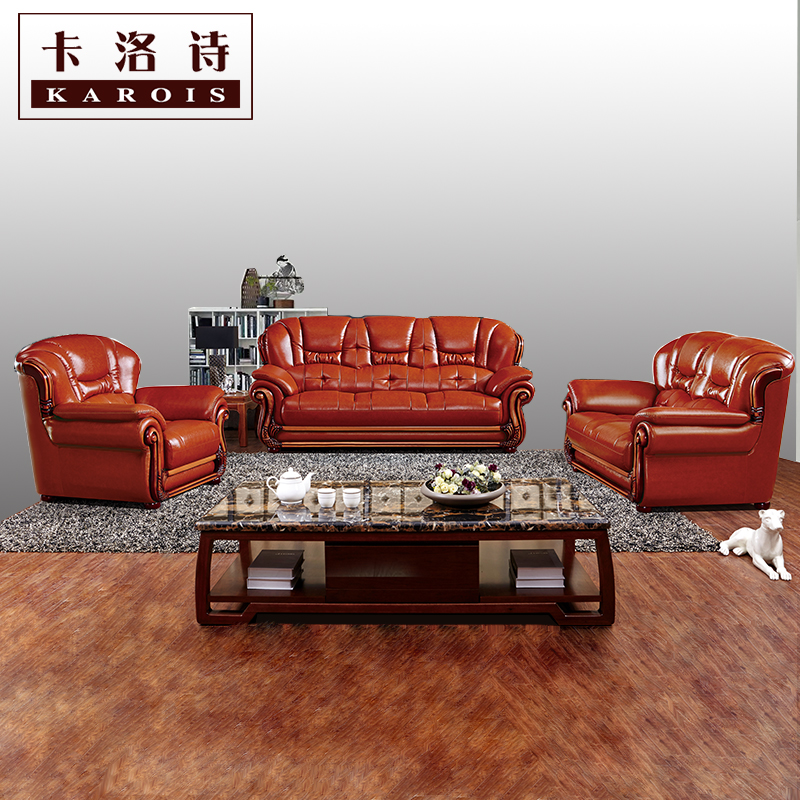 Wholesale Leather Sofa Sectional Sofa For Living Room