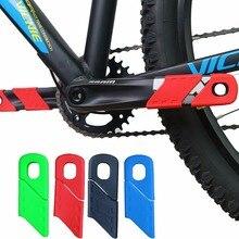 Велосипедный Фиксатор руки MTB шатун для горного велосипеда колпачок Силиконовые серьги велосипедный Кривошип сапоги Пылезащитная крышка велосипедная цепь набор сапог