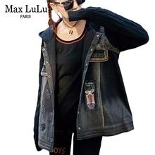 Max LuLu ძვირადღირებული იაპონიის ბრენდი Punk გოგონები ნაქსოვი ტანსაცმელი ქალის დენიმ ზამთრის ქურთუკი Bts Hooded ქალის ჯინსი ქურთუკი Jaqueta Oversized