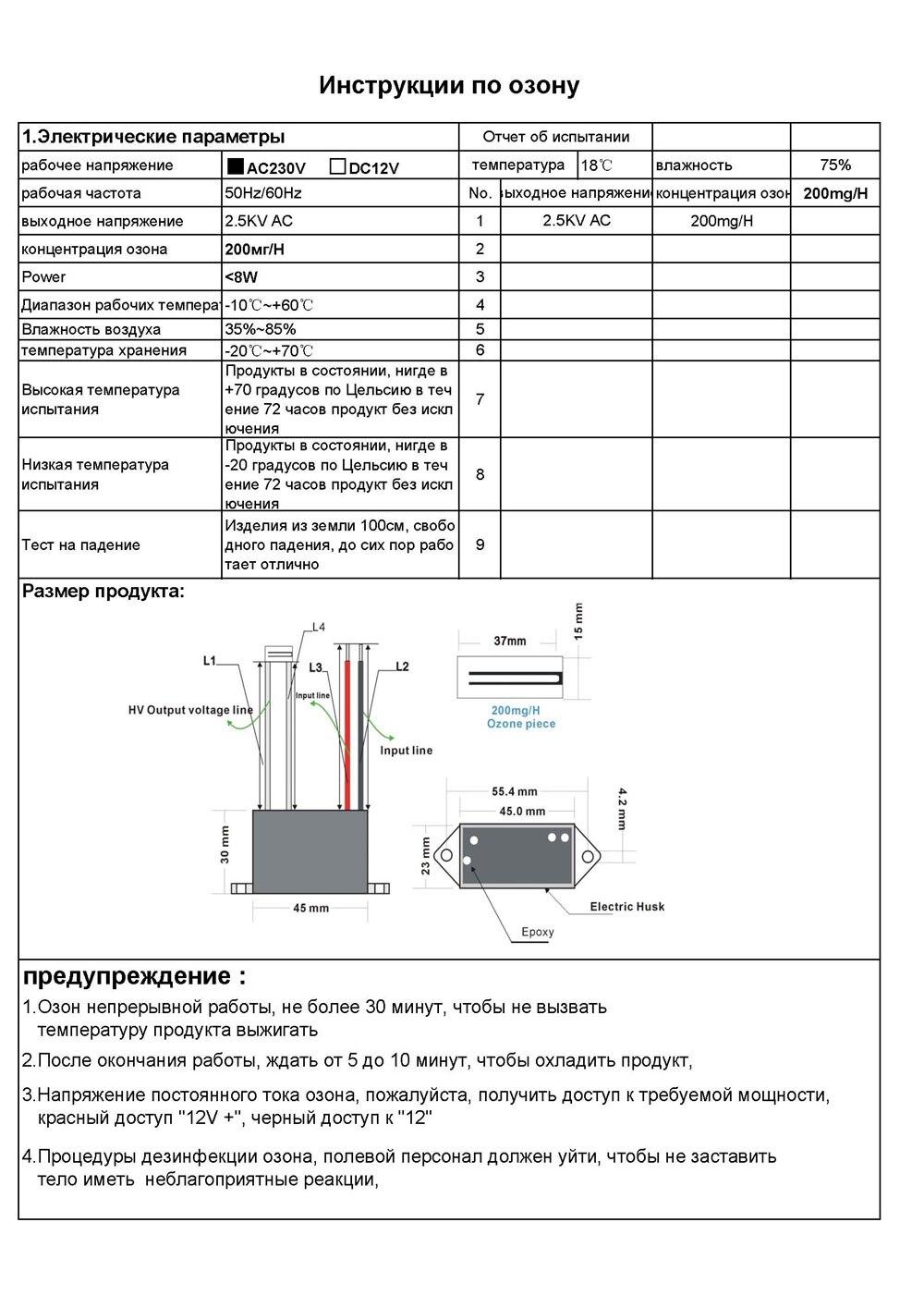 Erfreut ändern Der 4 Draht Gm Generator Auf 2 Draht Schaltplan ...