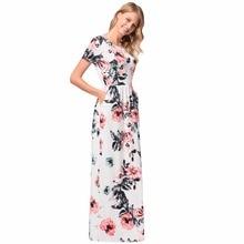 Summer Women Dress Elegant Long Short Sleeve Slim Long Girl Dress Sexy Print  Girdle Round Neck 9981bb7b3c01