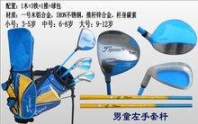 TIGEROAR Quality Goods Left Hand Golf irons driver Club Children Boy Beginner Set Rod 3 Age Group putter wedges left-handed
