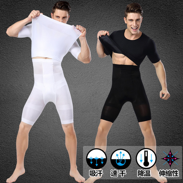 7911cbc587 High Waist Trainer Men Bodysuit Slimming Compression Contour Body Shaper  Strong Shaping Underwear Shorts Slim Fit Boxer Pants